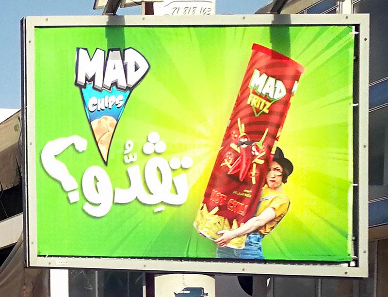 Campagne Madchips - Juillet 2019