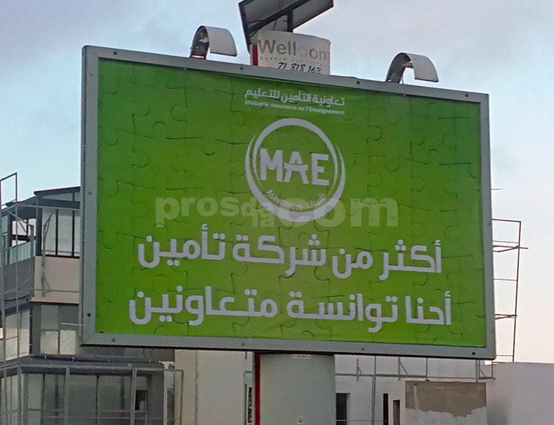 Campagne MAE Novembre 2018