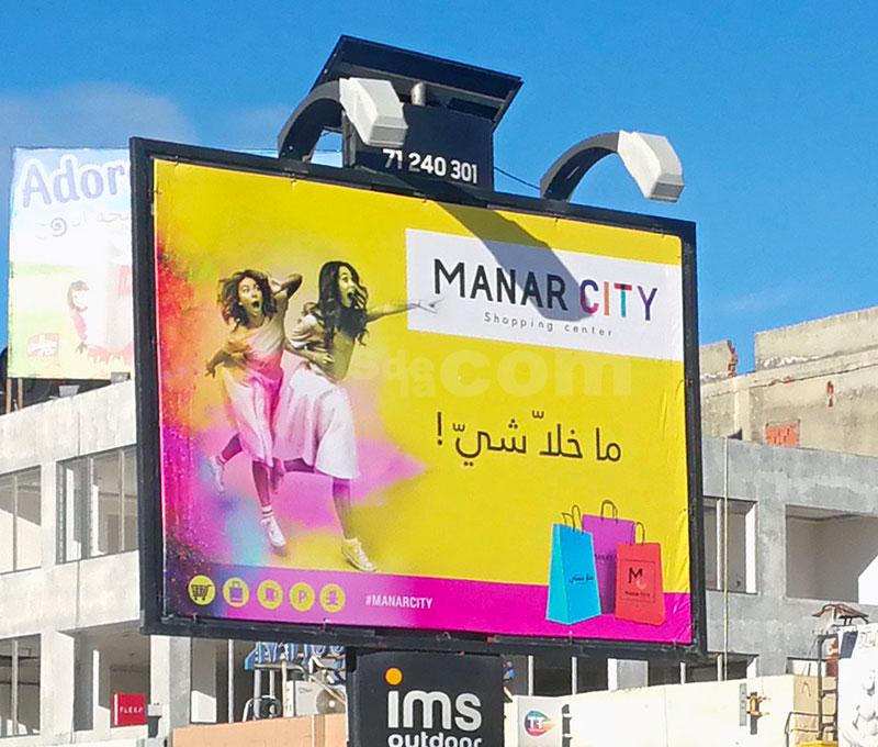 Campagne Manar City - Février 2019