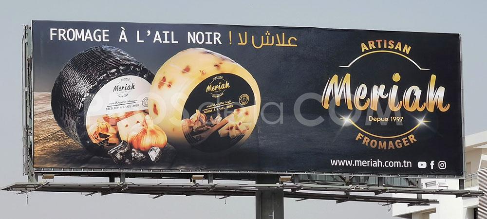 Campagne Meriah - Juin  2021