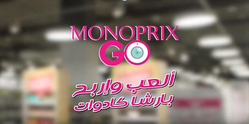 Spot Monoprix GO - Mai 2018