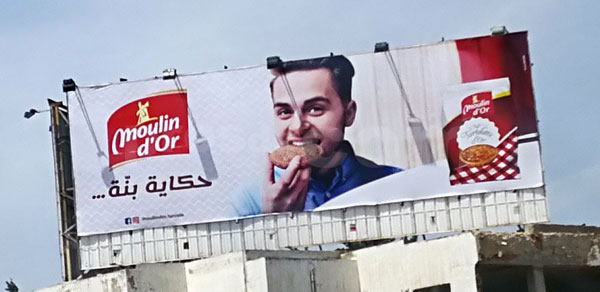 Campagne MOULIN D'OR - Mai 2017