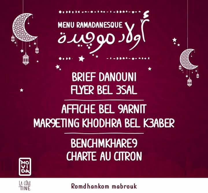 Le menu ramadanesque by Movida