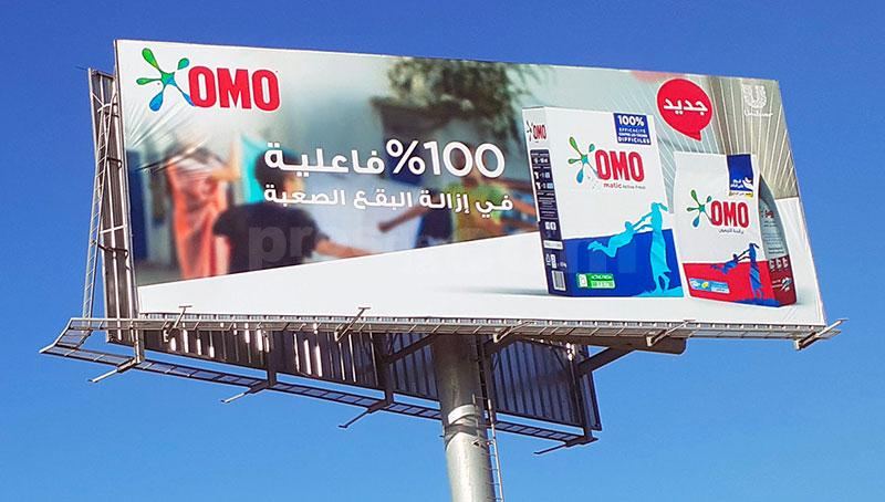 Campagne OMO - Novembre 2019