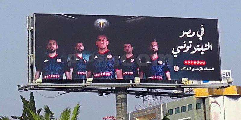 Campagne Ooredoo - Juillet 2019