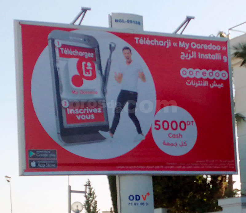 Campagne Ooredoo Décembre 2018