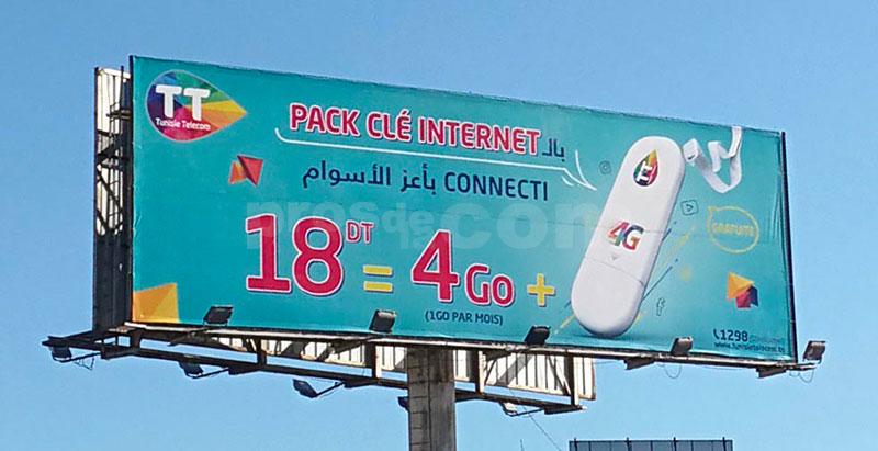 Campagne Tunisie Telecom - Avril 2019