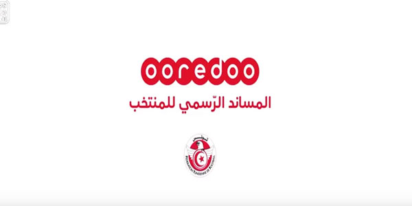 Spot Ooredoo - Mars 2018