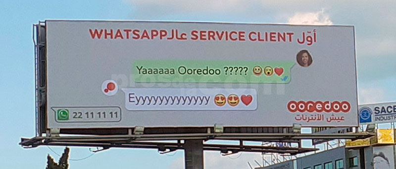 Campagne Ooredoo Whatsapp - Octobre 2019