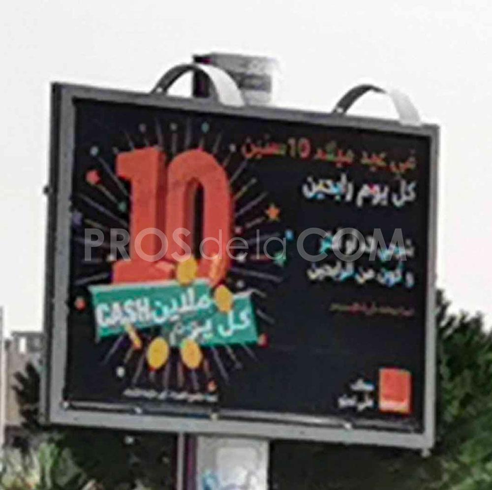 Campagne Orange - Octobre 2020