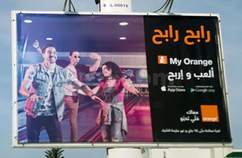 Campagne Orange - Mai 2019