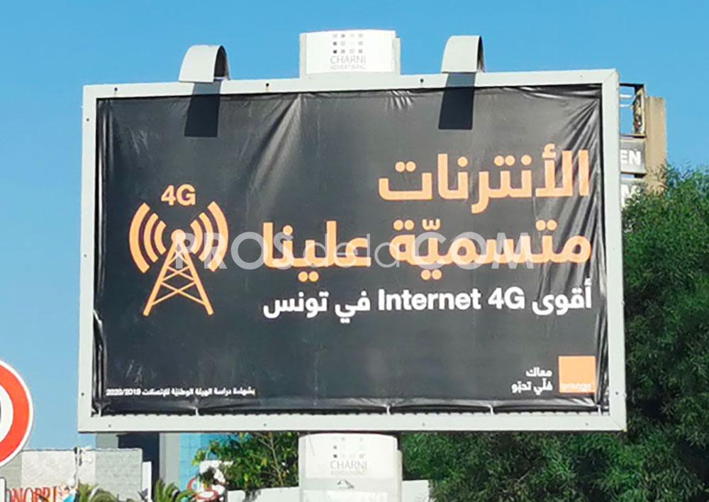 Campagne Orange Internet - Juillet 2020