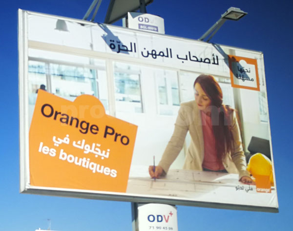 Campagne ORANGE PRO - Avril 2017