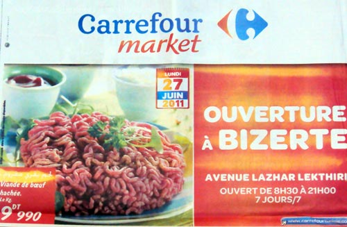 At Home South Africa Catalogues Carrefour Tunisie Recrutement 5