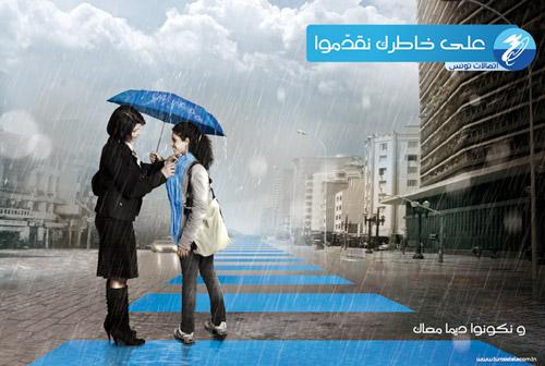 http://www.prosdelacom.com/uploads/news/p-telecom-290309.jpg