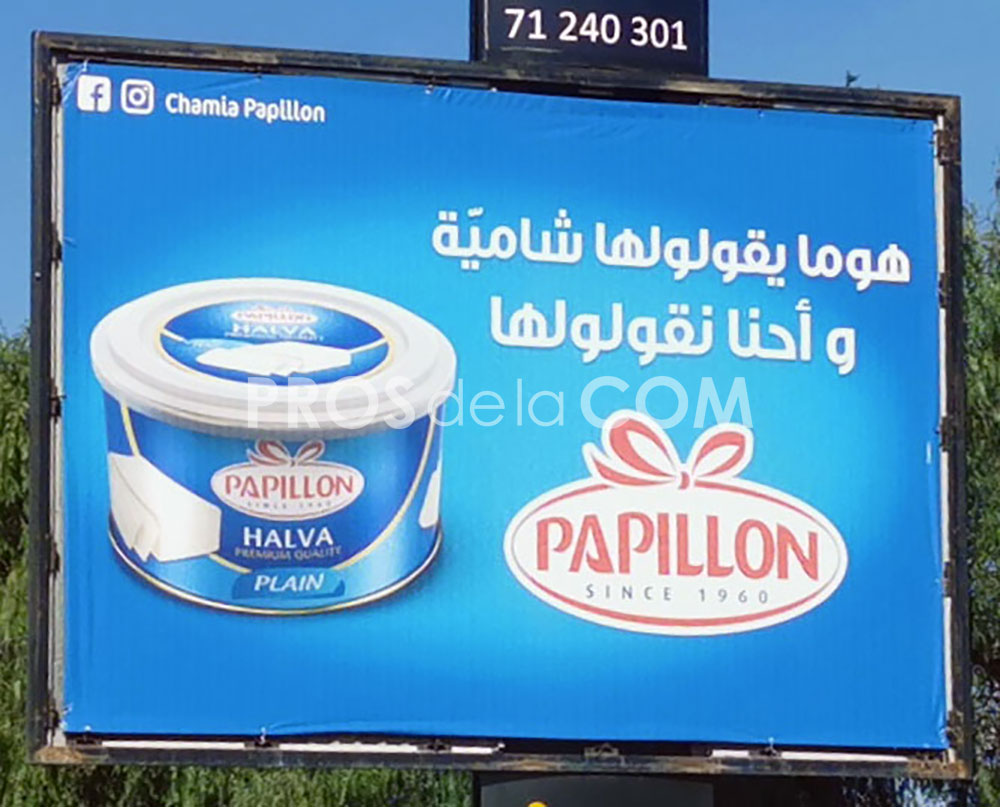 Campagne Papillon - Avril 2021