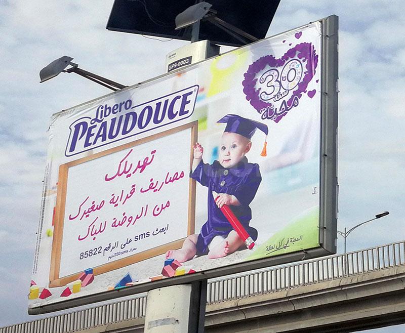 Campagne Peaudouce - Mai 2019