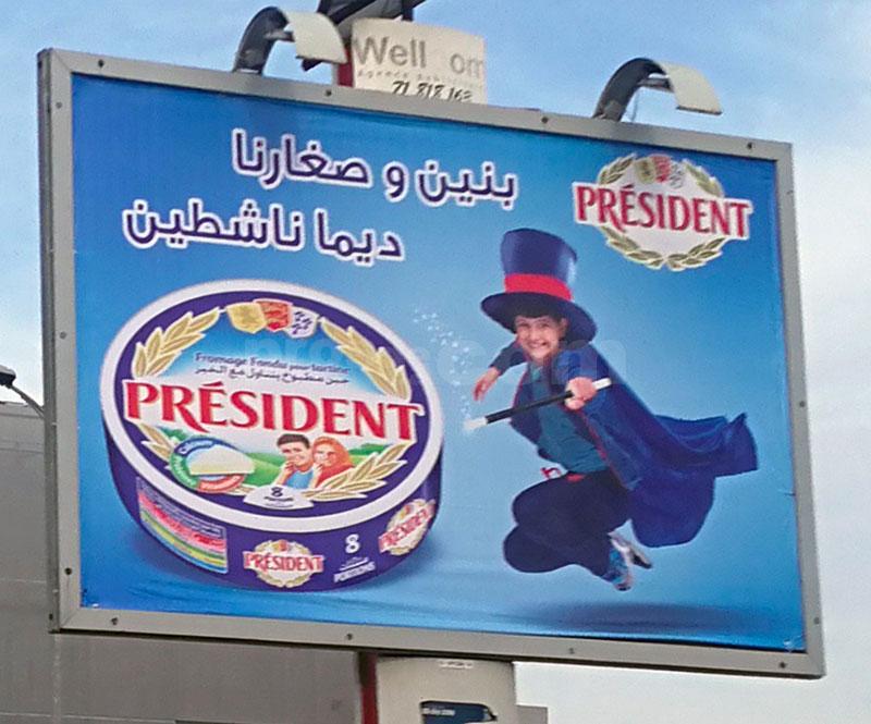 Campagne Président - Mai 2019