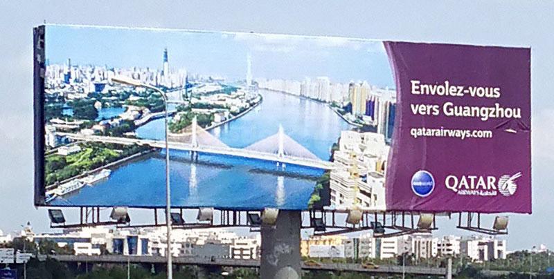 Campagne Qatar AIRWAYS- Août 2018