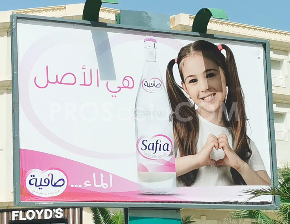 Campagne Safia - Juillet 2021