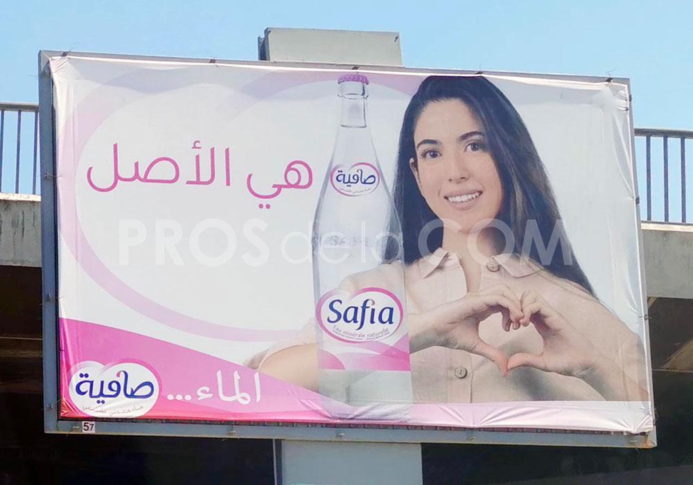 Campagne Safia - Août 2021
