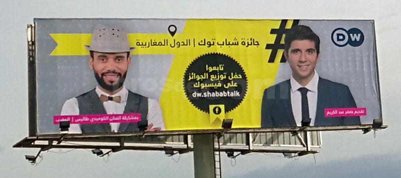 Campagne Shabab Talk Novembre 2018