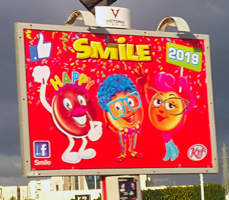 Campagne SMILE - Janvier 2019