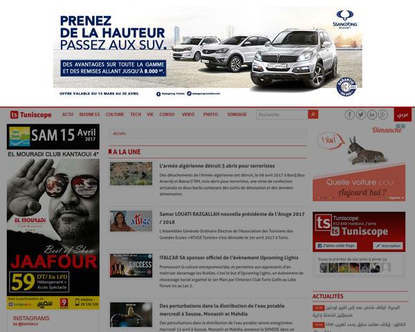 Campagne SSANGYONG sur TUNISCOPE.com