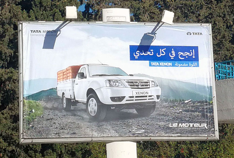 Campagne Tata Xenon - Mai 2019