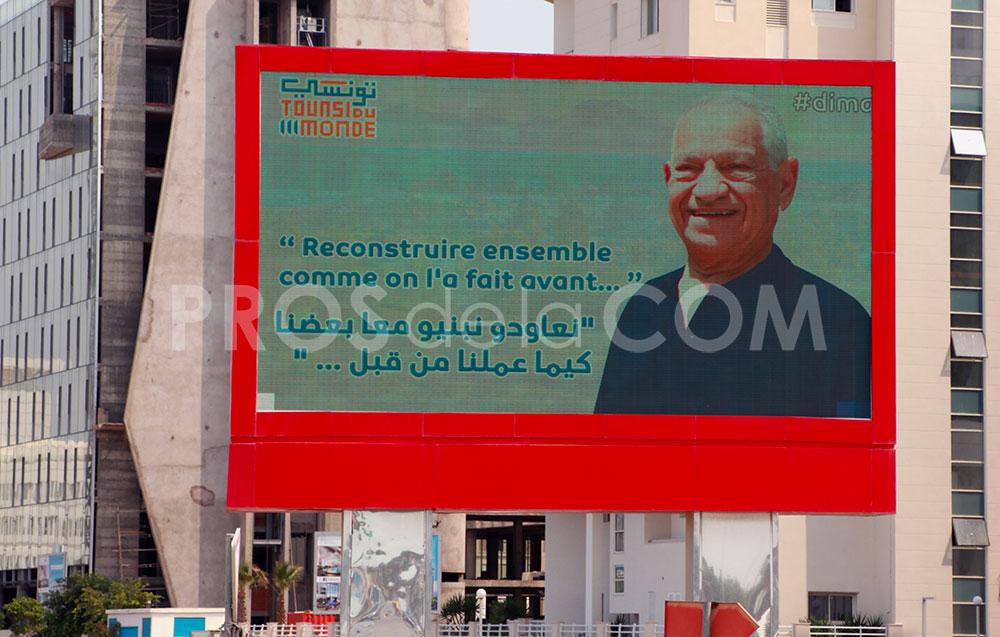 Campagne Tounsi Du Monde - Août 2021