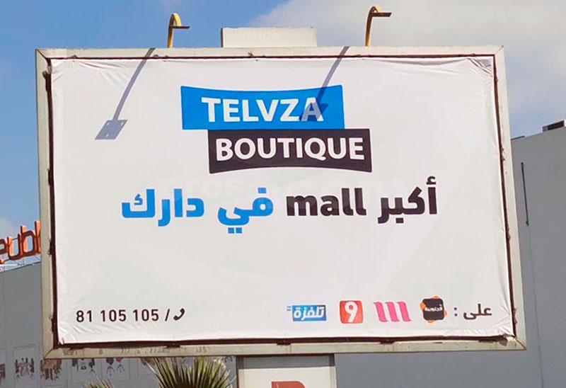 Campagne Telvza Boutique  - Mars 2020