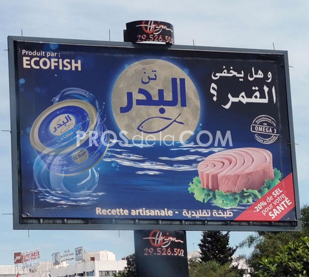 Campagne Thon El Badr - Avril 2021