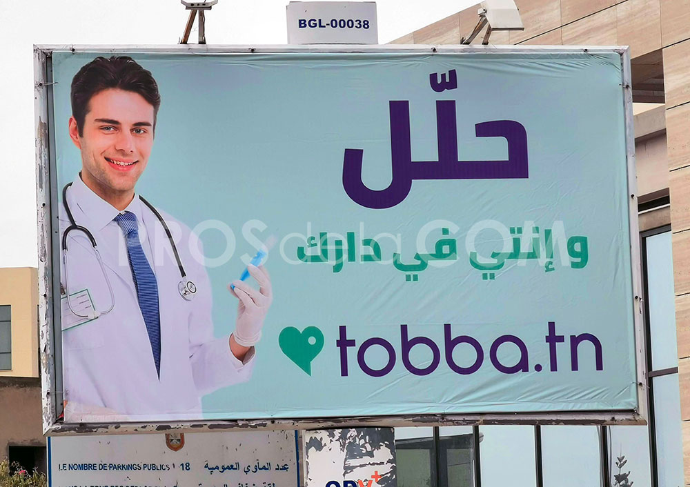 Campagne Tobba.tn - Août 2021