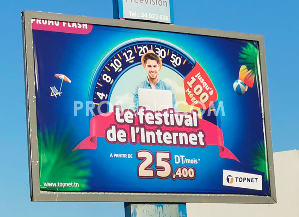 Campagne Topnet - Juillet 2020