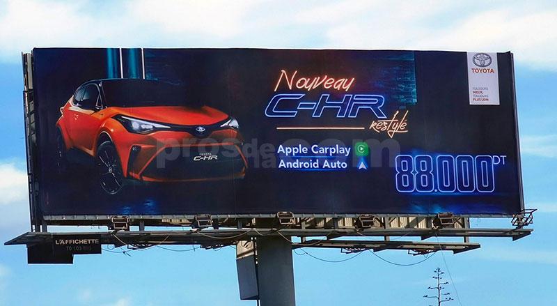 Campagne Toyota C-HR - Janvier 2020
