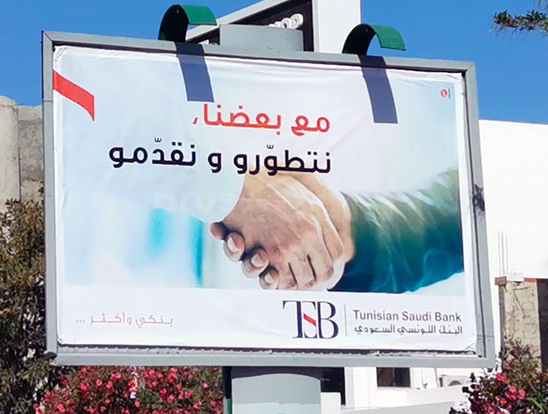 Campagne TSB - Juin 2020