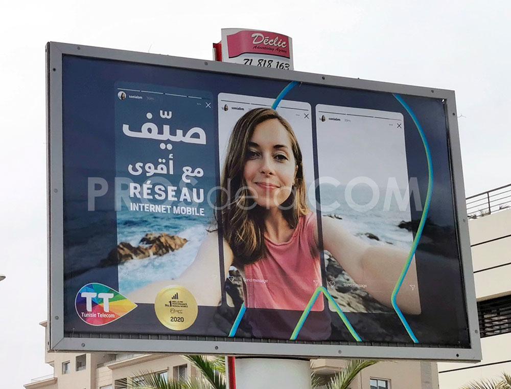 Campagne Tunisie Telecom - Juillet 2021