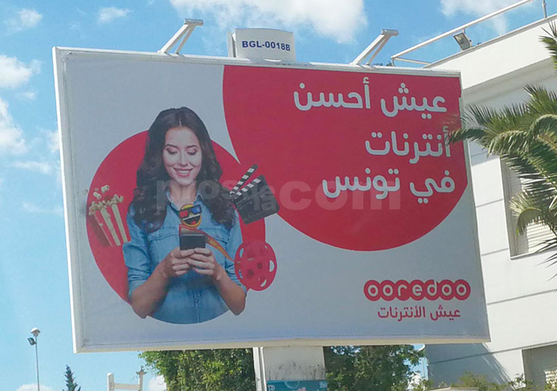 Campagne Ooredoo - Avril 2019