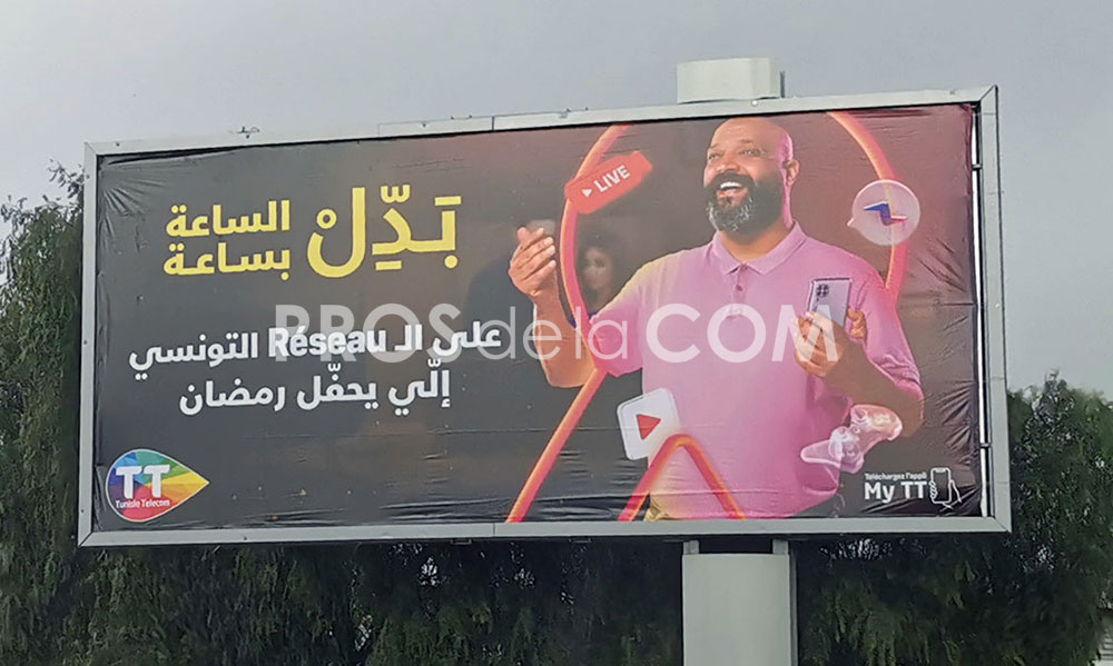 Campagne Tunisie Telecom - Avril 2021