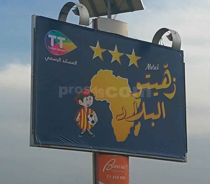 Campagne Tunisie Telecom EST Novembre 2018