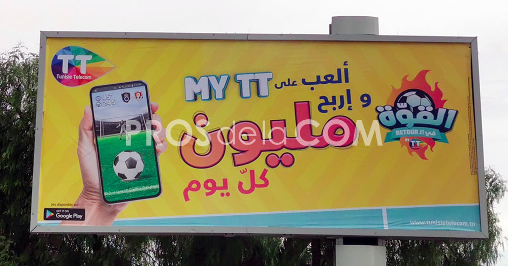 Campagne Tunisie Telecom - Septembre 2020