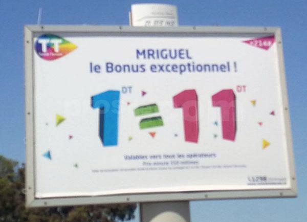Campagne TUNISIE TELECOM - Avril 2017