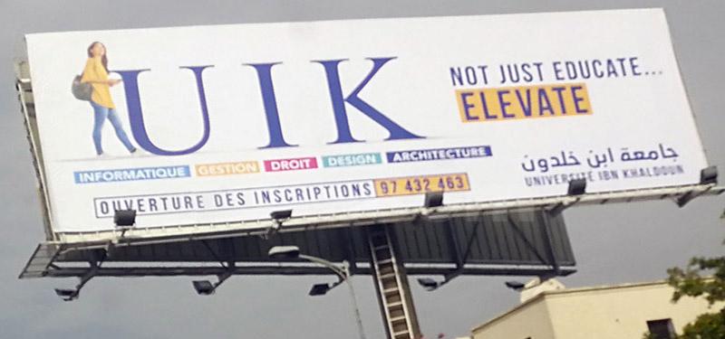 Campagne UIK -Juillet 2018