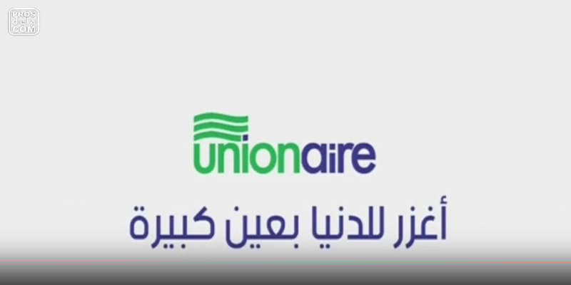 Spot Unionaire - Mai 2018
