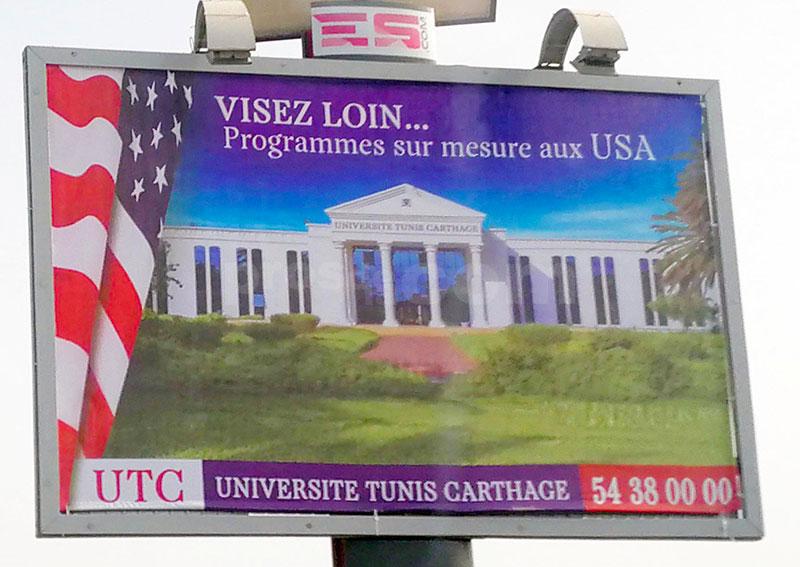 Campagne UTC - Juillet 2019