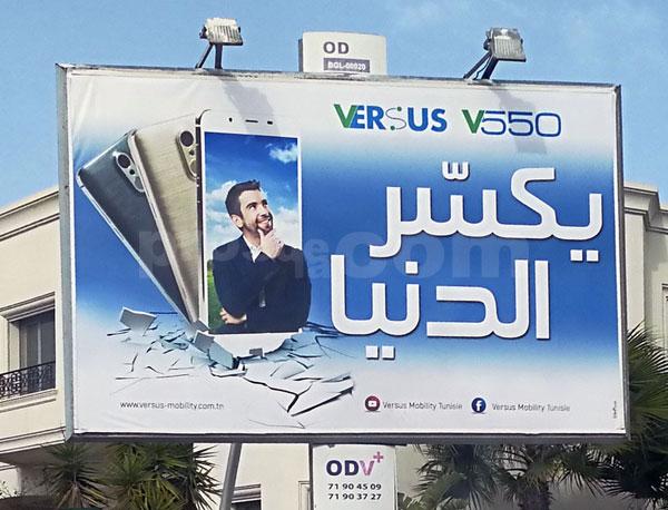 Campagne VERSUS - Mars 2017