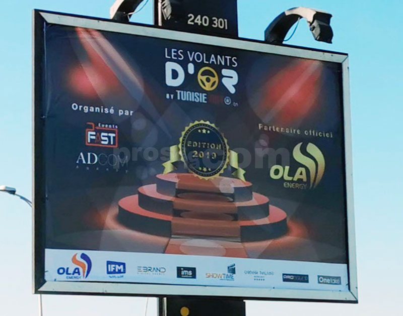 Campagne Les volants d'Or - Janvier 2020