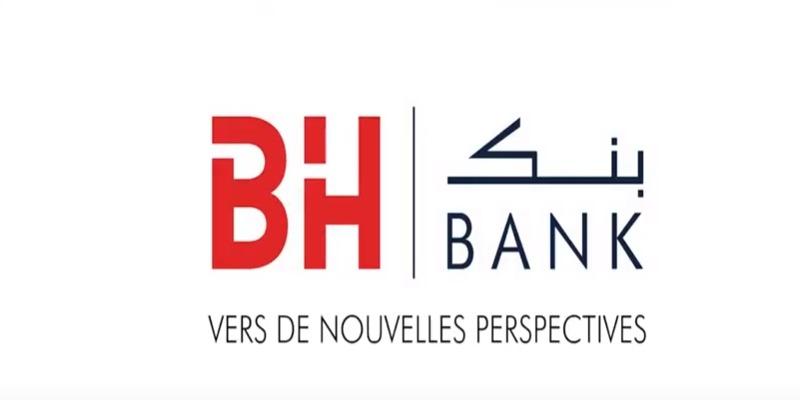 Campagne BH BANK - Juillet 2019