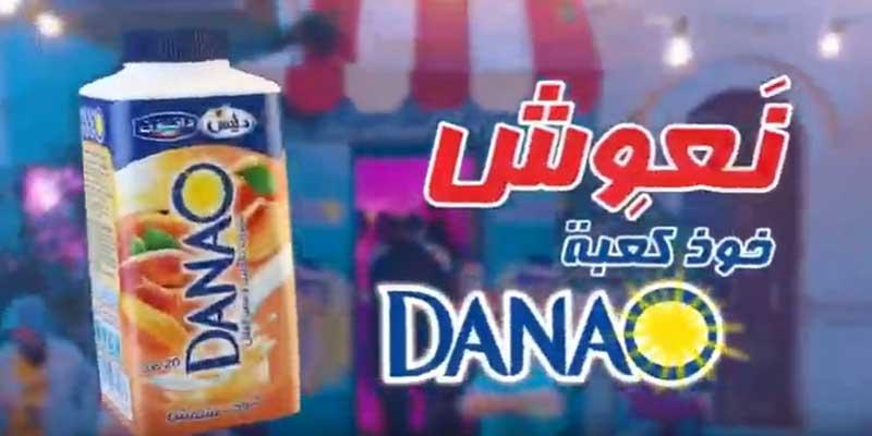 Campagne DANAO - Avril 2019 Na3wech 5o Ka3ba Danao