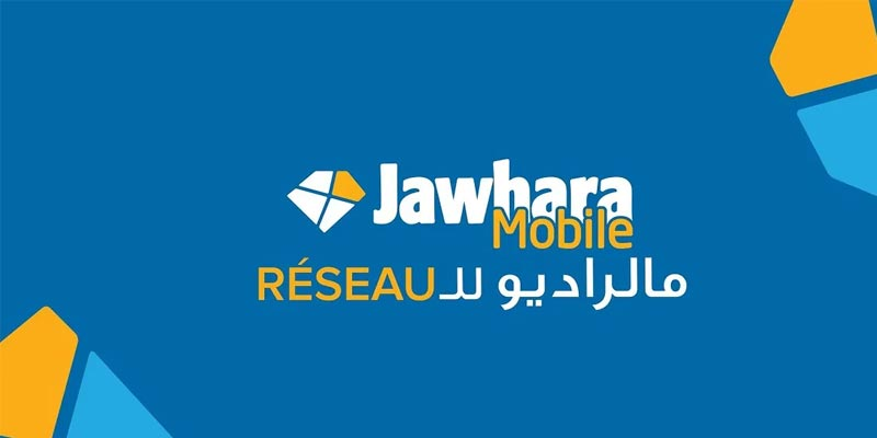 Campagne Jawhara Mobile - Janvier 2020